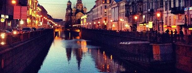 The Griboyedov Canal Quay is one of St.Petersburg.