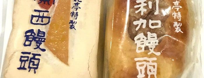梅花亭 深川不動尊仲見世店 is one of Cさんの保存済みスポット.