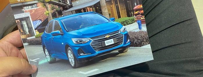 Distribuidor Autorizado Chevrolet (Iztacalco Motors, S.A. de C.V.) is one of Lugares favoritos de TTL.