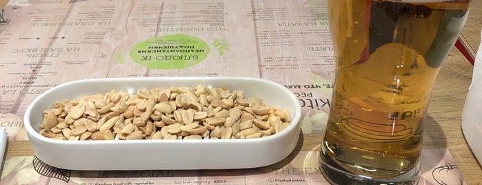 Ibis Kitchen is one of Lieux qui ont plu à Евгений.