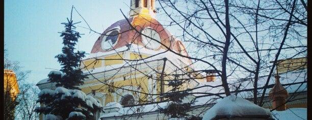 Храм Всех Святых во Всехсвятском is one of สถานที่ที่ Станислав ถูกใจ.
