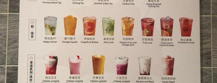 Mi Tea is one of Lieux qui ont plu à Honghui.