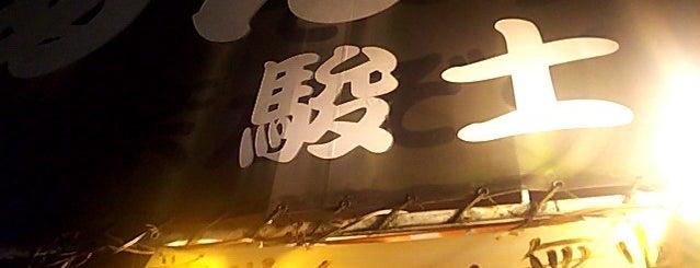 らーめん 駿士 is one of 麻生区多摩区の ラーメン。.