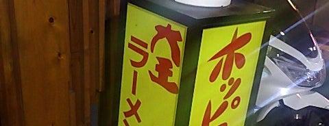 スタミナそば カッパ大王 is one of 麻生区多摩区の ラーメン。.