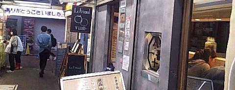 八十一番 is one of lieu a Tokyo 3.