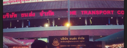 Arrival Terminal is one of Life in Bangkok.