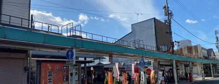 富士観光案内所 寄って宮 is one of 静岡のToDo.