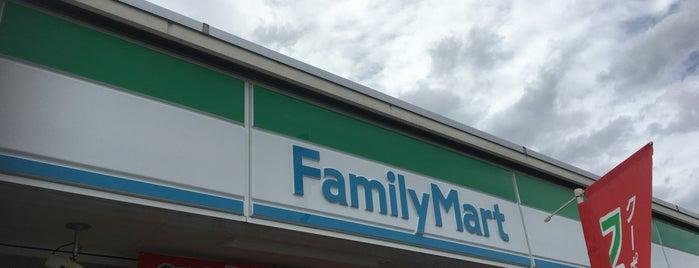 FamilyMart is one of สถานที่ที่ Shigeo ถูกใจ.