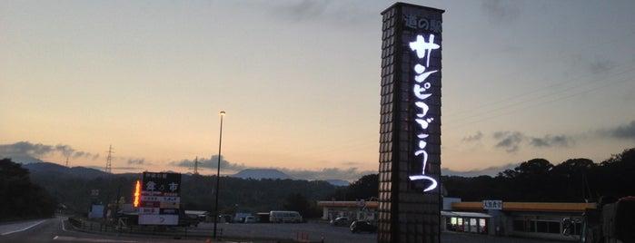 道の駅 サンピコごうつ is one of 道の駅.