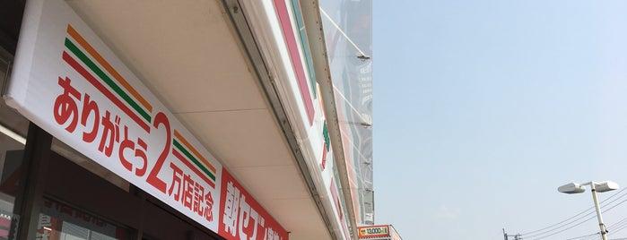 セブンイレブン 大竹インター店 is one of Orte, die ZN gefallen.