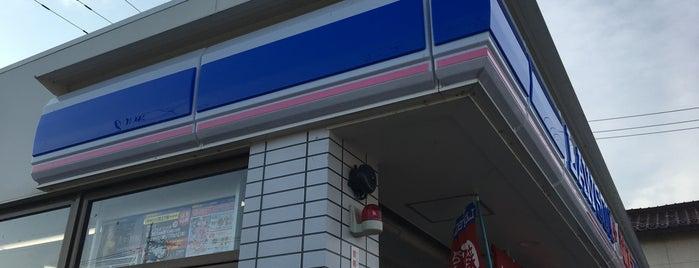 ローソン 益田東町店 is one of Shigeoさんのお気に入りスポット.