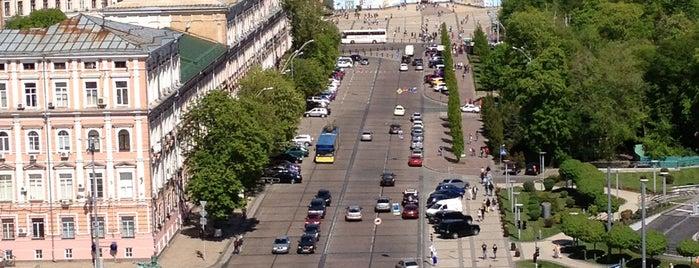 Софийская площадь is one of Київ / Kyiv.