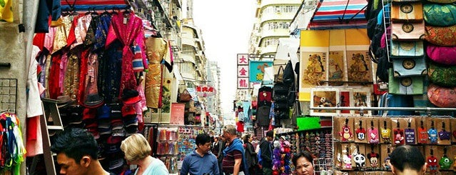 Mong Kok Market is one of Hong Kong.