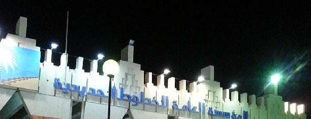 Dammam Railway Station is one of Adam's Liked Places.