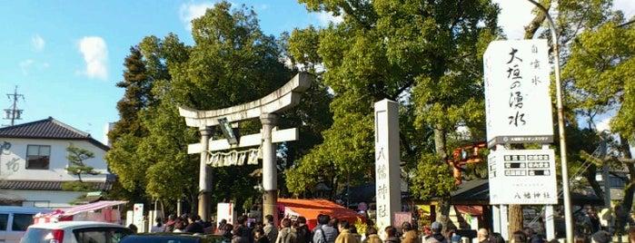 大垣八幡神社 is one of Orte, die Masahiro gefallen.