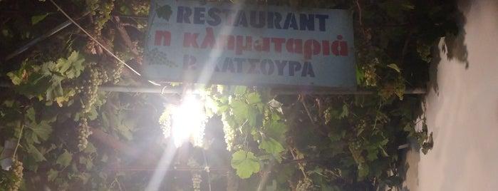 Klimataria is one of Yiannis : понравившиеся места.