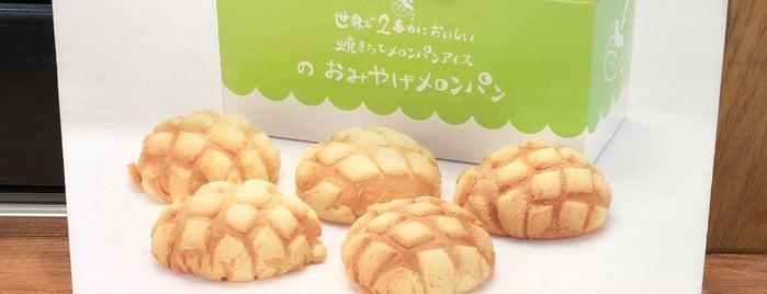 世界で2番めにおいしい焼きたてメロンパンアイス is one of Fukuoka.