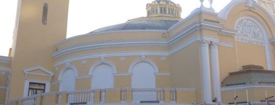 Filarmoniya is one of Baku, AZ.