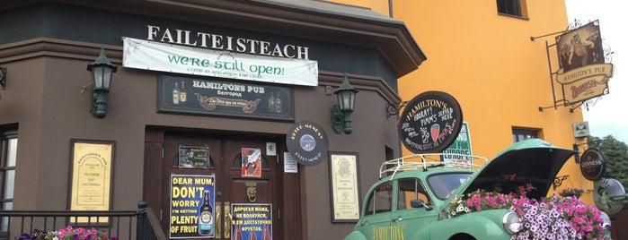 Hamilton's Irish Pub is one of Gespeicherte Orte von Chelsea.