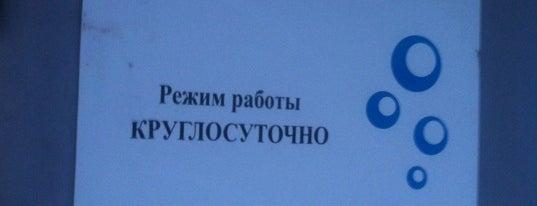 """Оздоровительный Комплекс """"Наслаждение"""" is one of Tempat yang Disimpan Ivan Veymer."""