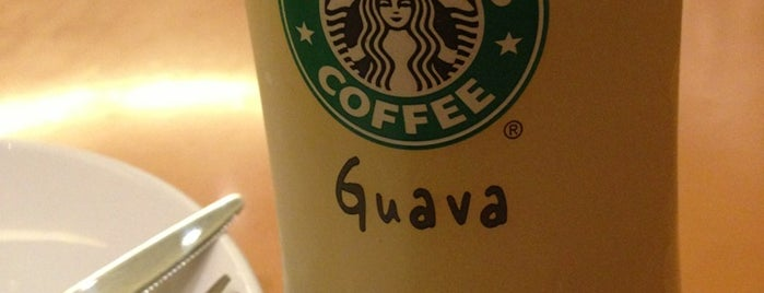 Starbucks 星巴克 is one of Macau.