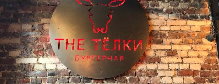 The Тёлки is one of Бургеры в Минске.