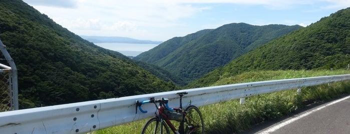 Goreibitsu Pass is one of Tempat yang Disukai yasyajin_pass.