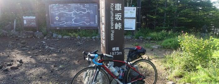 車坂峠 is one of 超す峠 (my favorite passes).