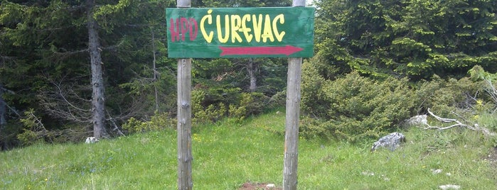 Ćurevac is one of Doğal Güzellikler.