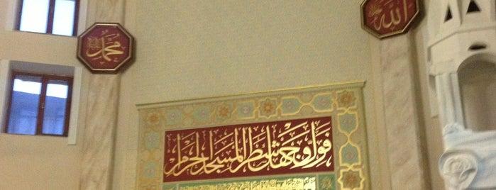 Akbaba Mehmet Efendi Camii is one of 3-Fatih to Do List | Spiritüel Merkezler.