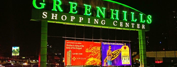 Greenhills Shopping Center is one of Tempat yang Disukai Shank.