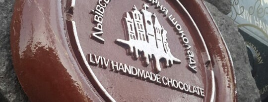 Львівська майстерня шоколаду is one of Волощук.