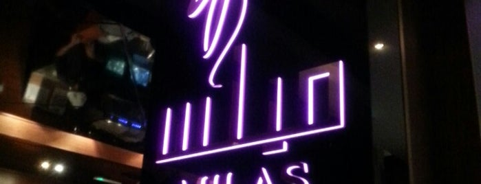 Milas Restaurant is one of Food in Dubai, UAE.