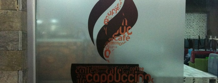 Hayal Cafe is one of Locais curtidos por Selçuk.