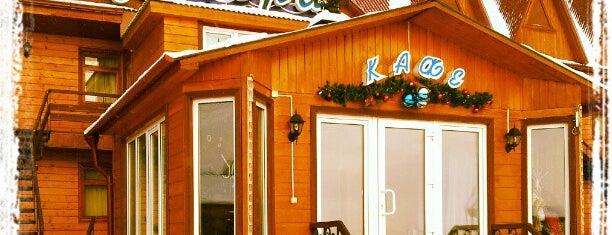 У Озера is one of Lugares favoritos de Valerie.