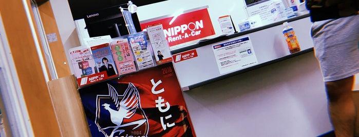 Nippon Rent-a-car is one of 高井 님이 좋아한 장소.