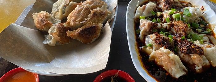 Ah Wang La Mian Xiao Long Bao Shang Hai Fried Dumplings is one of Hawker Stalls I Wanna Try... (3).