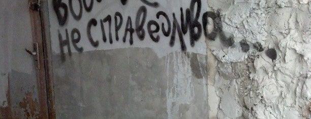 Армянский переулок is one of Раз.