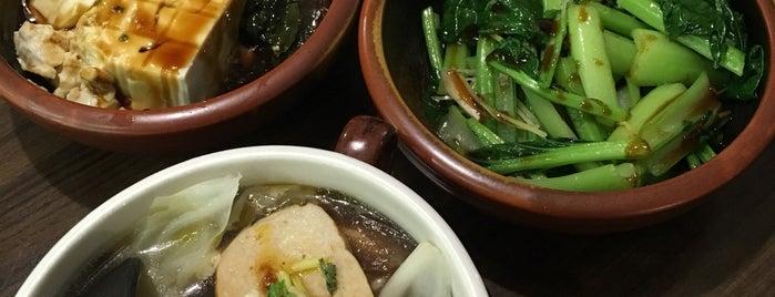 鶯歌甕仔麵 is one of Taiwan.