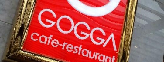 Gogga Cafe-Restaurant is one of 💞Handan'ın Beğendiği Mekanlar.