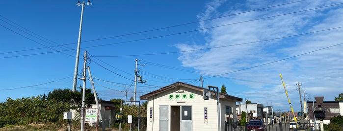 野田生駅 is one of JR 홋카이도역 (JR 北海道地方の駅).