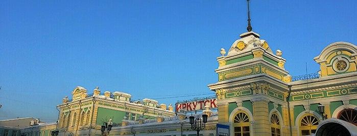 Irkutsk Railway Station is one of Anastasia'nın Beğendiği Mekanlar.