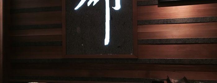 이노찌 is one of 서울 스시🍣🐟🦀.