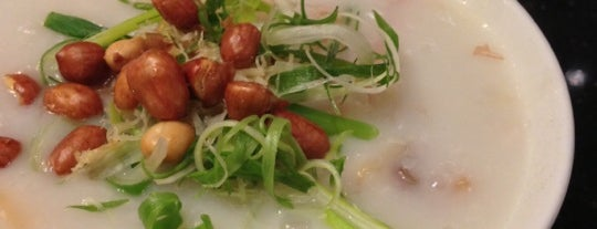 Tasty Congee 正斗粥麵專家 is one of hong kong 2014 michelin stars.