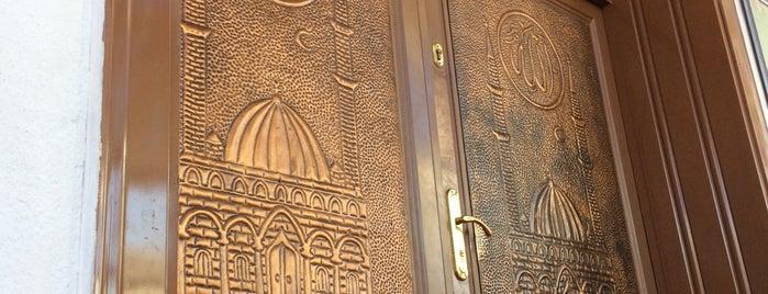 Muhammed İkbal Camii is one of Konya Karatay Mescit ve Camileri.