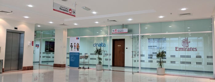 Emirates Clinic is one of Gust's World Spots.