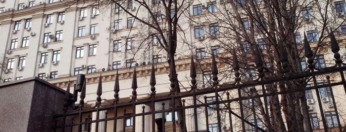 Госкорпорация «Росатом» is one of Tempat yang Disukai Jano.