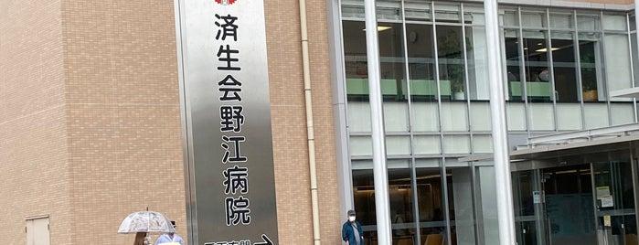 Saiseikai Noe Hospital is one of 大阪市城東区.
