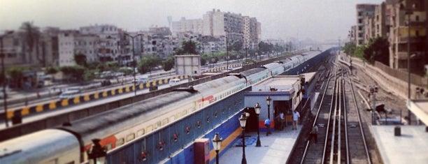 Shoubra El Kheima Metro Station is one of สถานที่ที่บันทึกไว้ของ George.