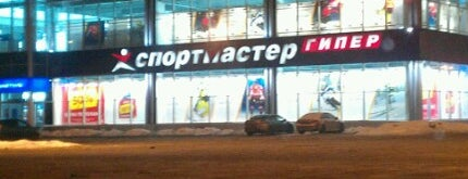 Спортмастер is one of Tempat yang Disukai Анастасия.